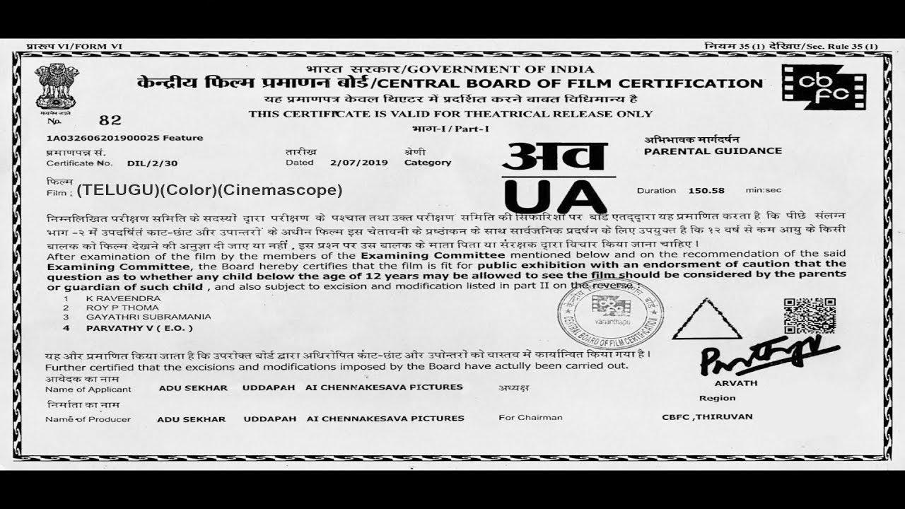 Download New release Telugu Full Movie 2018   Super Hit Latest telugu action thriller movie