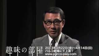 チケット情報 http://w.pia.jp/a/00000657/ 【公演期間・会場】3/22(金)...