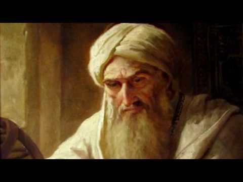 Библия, книга Екклесиаст,