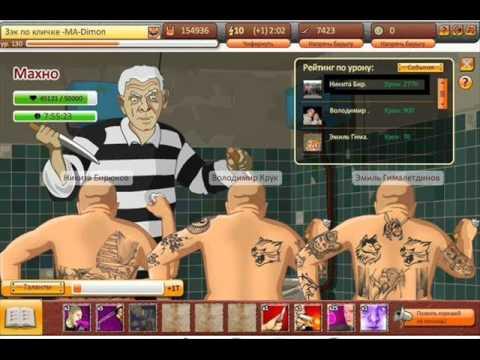 Секс видео в тюряге это