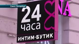 Банда грабителей секс-шопов появилась в Санкт-Петербурге