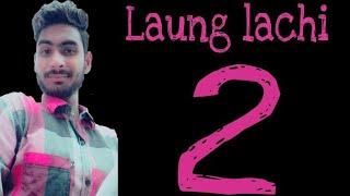 Laung lachi funny song singer & lyrics Aman gurdaspuria