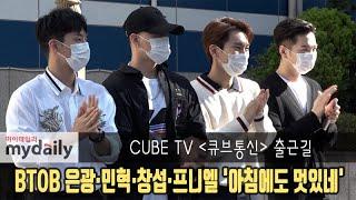 비투비 은광·민혁·창섭·프니엘(BTOB Eunkwang-Minhyuk-Changsub-Peniel) '…