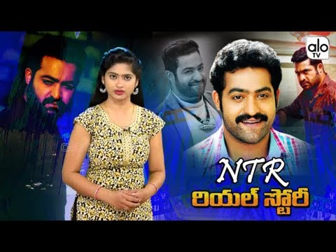 Jr NTR Real Story | Unknown & Interesting Facts About NTR | Nandamuri Family | JrNTR Movies | ALO TV