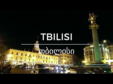 Walking around Tbilisi, Georgia (2016)