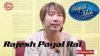 नेपाल आइड्लमा आगो बालेका राजेश पायल राईको पछिल्लो ससक्त टिप्पणी सार्वजनिक....Nepal Idol