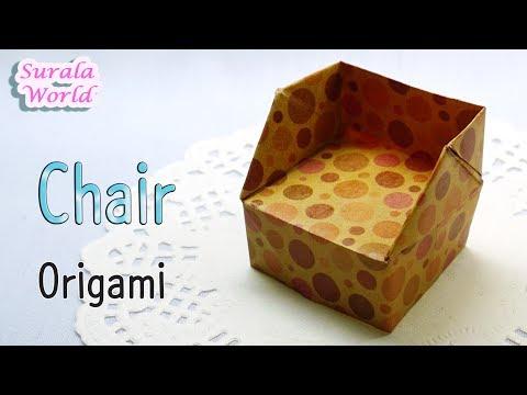 Origami - Chair (Single sofa, Armchair)