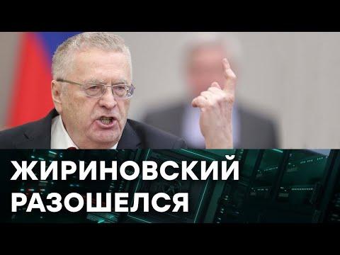 Жириновский предрек России участь протестной Беларуси —  Гражданская оборона на ICTV