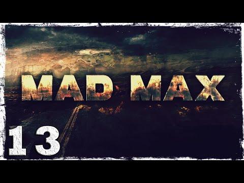 Смотреть прохождение игры Mad Max. #13: Газтаун.