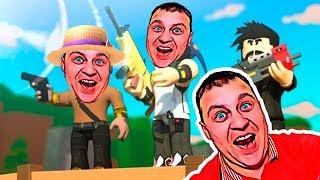 Приходи поиграем! Выживание в ROBLOX. Online #13 и другие игры с Hello Max Play.
