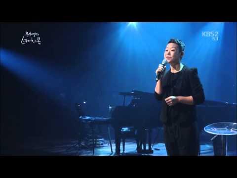 강허달림 [HIT] 유희열의 스케치북-강허달림(GangHeoDalRim) - 빗속에서.20140919