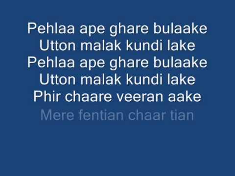siftaan lyrics
