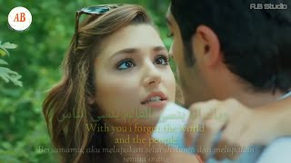 Download Video Lagu Arab Paling Romantis | Laanak Maaya (Selalu Bersamamu) - Arab + Indonesia + English Subtitle.. MP3 3GP MP4