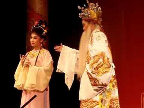 Chinese Opera (Teochew) - 天 之 娇 女 2