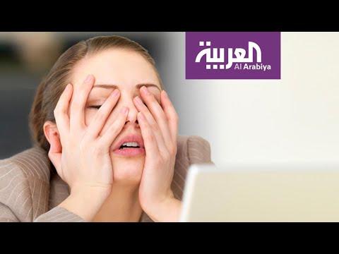 صباح العربية | التوتر.. مرض العصر الحديث في 2020  - نشر قبل 5 ساعة