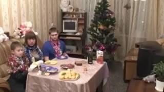 У вас тоже так? Самая нормальная счастливая семья (за 4 часа до Нового года)