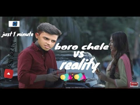 Boro Chele reality Version(1 min)Tribute To Bangla Telefilm Boro Chele -Bangla EID Natok2017