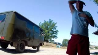 'Частная дорога' к Голубому Озеру, Самарское