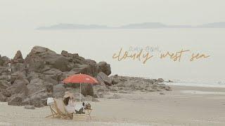 서해피크닉 | 인천 | 영종도 | 바다 | 선녀바위 |…