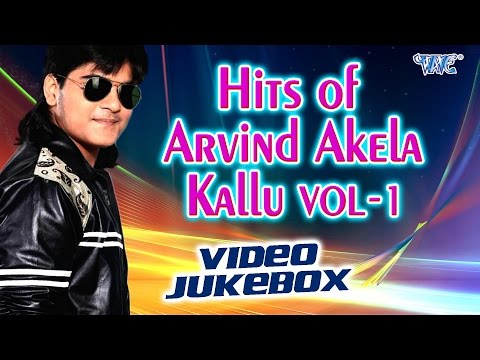 Hits Of Arvind Akela Kallu Ji || Video JukeBOX || Vol 1|| Bhojpuri Hot Songs 2016 new