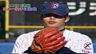 ココリコ遠藤が落合博満のコーチングを受けながら ヤクルト・藤井秀悟と...
