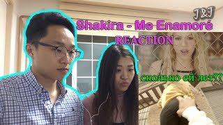Реакция КОРЕЙЦЕВ на клип: Shakira - Me Enamoré [КОРЕЙСКАЯ ПАРОЧКА]