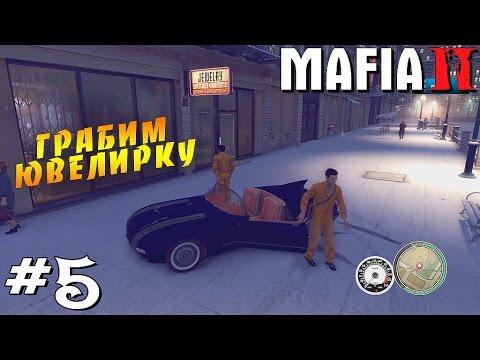 Прохождение Mafia 2 · [4K 60FPS] — Часть 4: Тюрьма