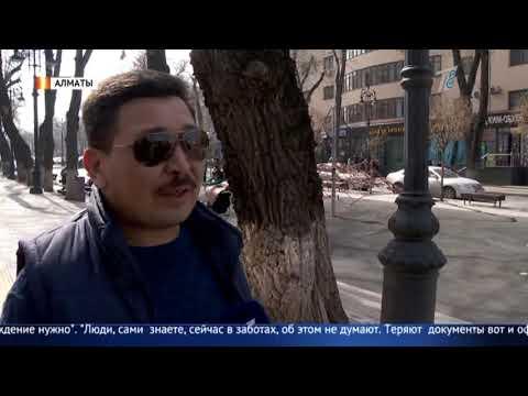 """""""УКРАЛИ"""" ЛИЧНОСТЬ И ОФОРМИЛИ КРЕДИТ"""