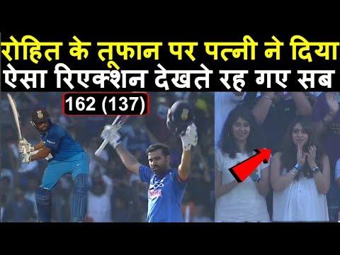 Ind Vs WI 4th ODI: Rohit Sharma की तूफानी पारी देखकर पत्नी ने दिया ऐसा रिएक्शन | Headlines Sports