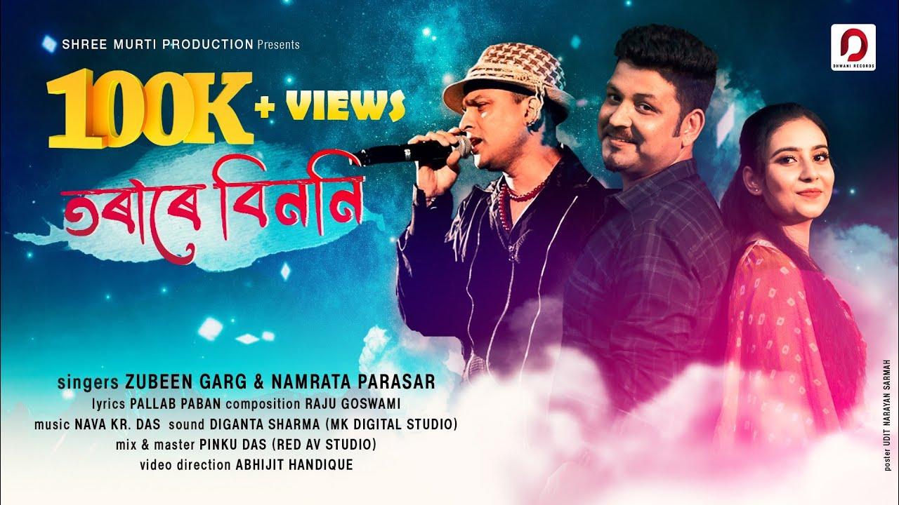 Download TORARE BINONI - Zubeen Garg & Namrata | Pallab | Pritam Baruah | Garima Garg | Assamese Video 2021