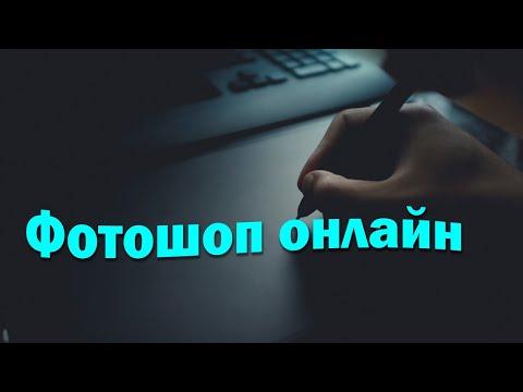 Редакторы роскошных фотографий
