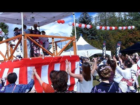 Bon Odori Dance by Satsuki Kai  @ Japanese Festival - 2016 Nikkei Matsuri Vancouver 日系祭り