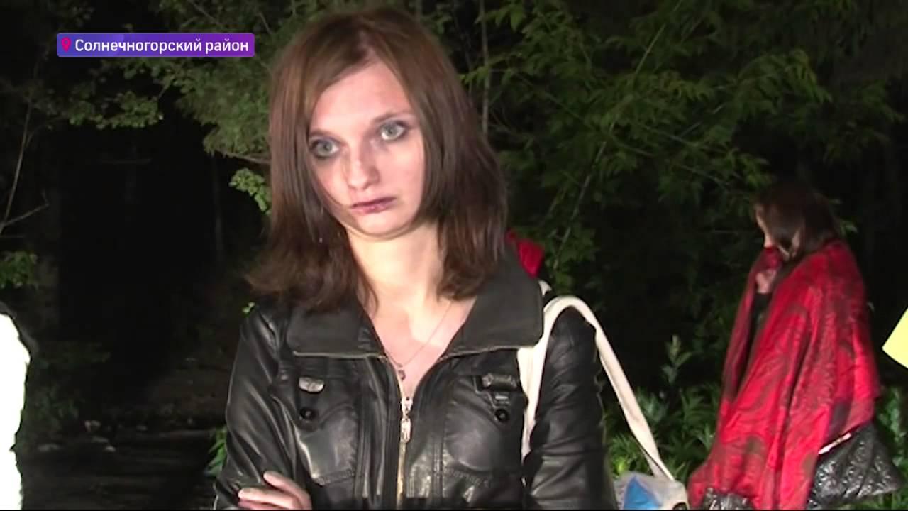 Черная грязь проститутки с проституткой тюмень