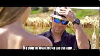 BG Превод 2013 Xristos Xolidis - Matia Mou Ateleiotа