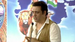 Bollywood Star Govinda and Ulka Gupta speak for Bapu ji