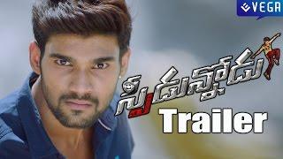 Speedunnodu Trailer   Latest Telugu Movie 2016