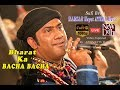 Sufibro s hamsar hayat bharat ka bacha bacha mp3