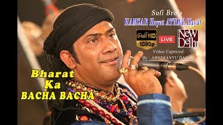 "SufiBro's Hamsar Hayat ""Bharat Ka Bacha Bacha"""