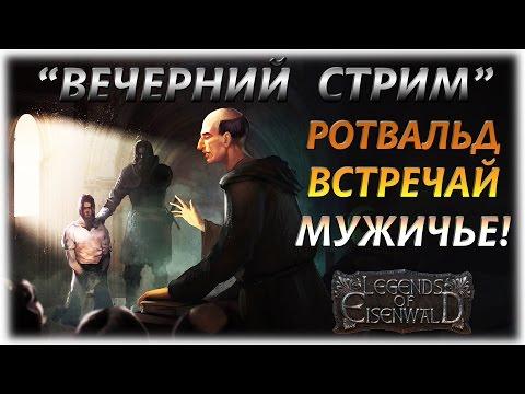 Российская империя - encyclopaedia-