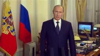 2014 07 21 Обращение Президента России Владимира Путина(, 2014-07-23T14:27:16.000Z)