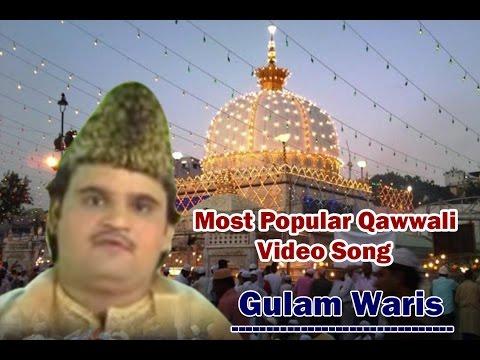 Ghulam Waris-Dil Lagi Meri Koi Kya Jaane   New Qawwali Video Song   HD   Warsi Astana