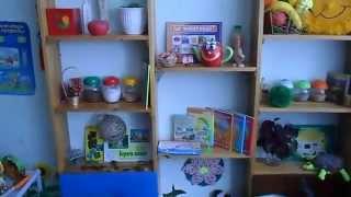 видео Дошкольное образование Заводоуковский городской округ