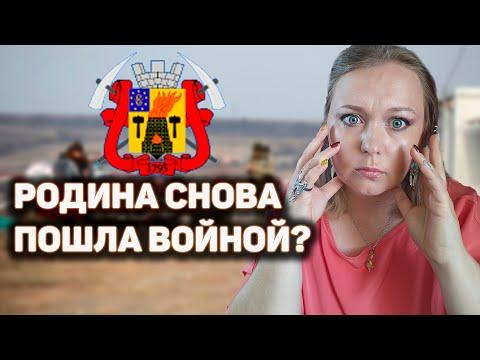 """Чем закончится новая попытка вернуть Луганск на """"родину""""? Предсказывают карты таро."""