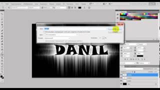 Урок 1. Как делать красивые картинки в Adobe Photoshop CS5