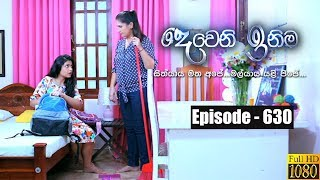 Deweni Inima | Episode 630 08th July 2019 Thumbnail