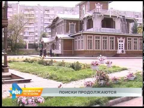 Указ Президента РФ от  N 176 Об утверждении