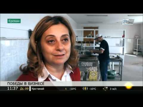 Бизнес-леди Армении делятся секретами успеха