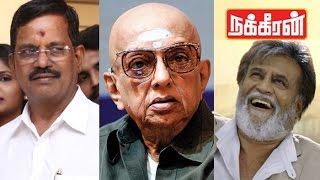Cho Ramaswamy's reaction after watching 'KABALI' | Kalaipuli S Thanu in success meet