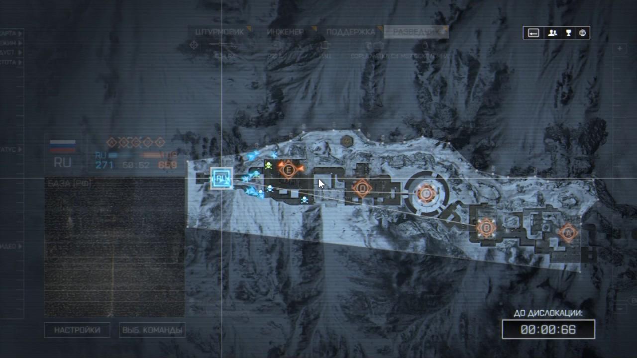 Battlefield 4 on intel Xeon X 5450 & Geforce GTX 970 (~40 fps)