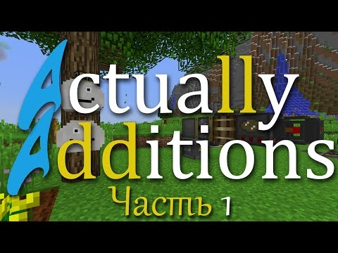 [Обзор][1.10.2] Actually Additions - Еще одни